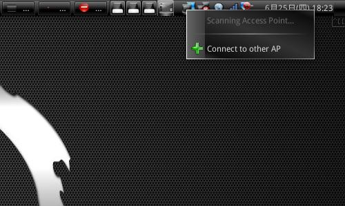 lxnm_aplis_scanning