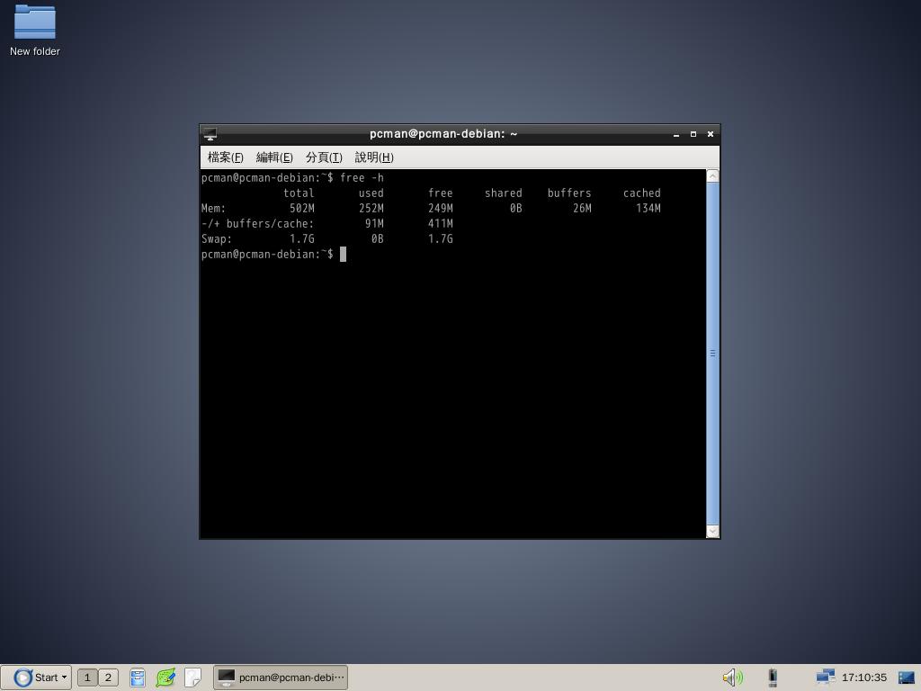Debian-LXDE-Qt